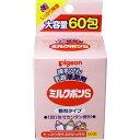ピジョン ミルクポンS 60包