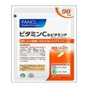 ファンケル ビタミンC&ビタミンP 約90日分 (徳用タイプ) 270粒