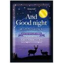 GPP Beauwell And Good Night ゆったりバスソルト スリーピーラベンダーの香り 40g 入浴剤