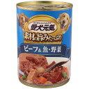 ユニ・チャーム 愛犬元気 缶 素材の旨みたっぷり ビーフ&魚・野菜 375G