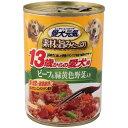ユニ・チャーム 愛犬元気 缶 13歳以上用 ビーフ・緑黄色野菜入り 375G