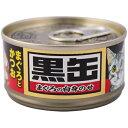 アイシア 黒缶ミニ まぐろとかつお 80G