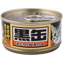 【期間限定お買得】アイシア 黒缶ミニ ささみ入りまぐろとかつお 80G(M68)