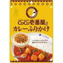 三島食品 CoCo壱番屋カレーふりかけ 23G