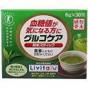 【特定保健用食品】グルコケア 粉末スティック 6GX30包