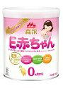 【送料無料】森永ペプチドミルクE赤ちゃん大缶 800GX2缶セット