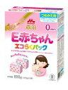 【送料無料】森永エコらくパックつめかえ用E赤ちゃん400GX2袋X2箱セット