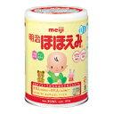 【送料無料】明治ほほえみ800g×8缶セット