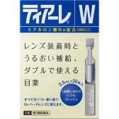 【第3類医薬品】ティアーレW 0.5mL×30本
