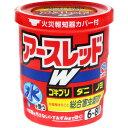 【第2類医薬品】アースレッドW 6〜8畳用