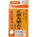 【第2類医薬品】正露丸糖衣錠「エフ」 5