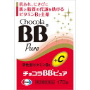 【送料無料】【第3類医薬品】チョコラBBピュア 170錠×2個セット