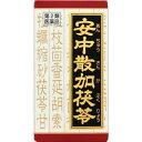 【第2類医薬品】「クラシエ」漢方安中散加茯苓エキス錠 180...