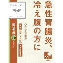 【第2類医薬品】胃苓湯エキス錠クラシエ 36錠...