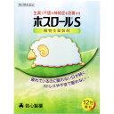 【あす楽】【第2類医薬品】ホスロールS 2G×12包