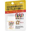 【第3類医薬品】キューピーコーワゴールドα−プラス 30錠