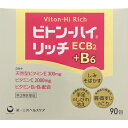 【第3類医薬品】ビトン−ハイ リッチ 90包...