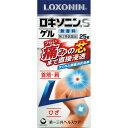 ◆【第1類医薬品】★ロキソニンSゲル 25g【セルフメディケーション税制対象商品】