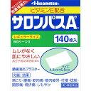【あす楽】【第3類医薬品】サロンパスAe 140枚 4.2cm×6.5cm