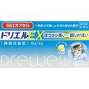 【あす楽】【指定第2類医薬品】ドリエルEX 6カプセル