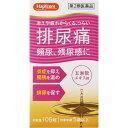 【第2類医薬品】五淋散エキス錠N「コタロー」 105錠