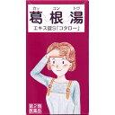 【第2類医薬品】葛根湯エキス錠S「コタロー」 60錠