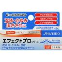 ◆【指定第2類医薬品】エフェクトプロ クリーム 6g【セルフメディケーション税制対象商品】