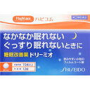 【第(2)類医薬品】ドリーミオ 12錠