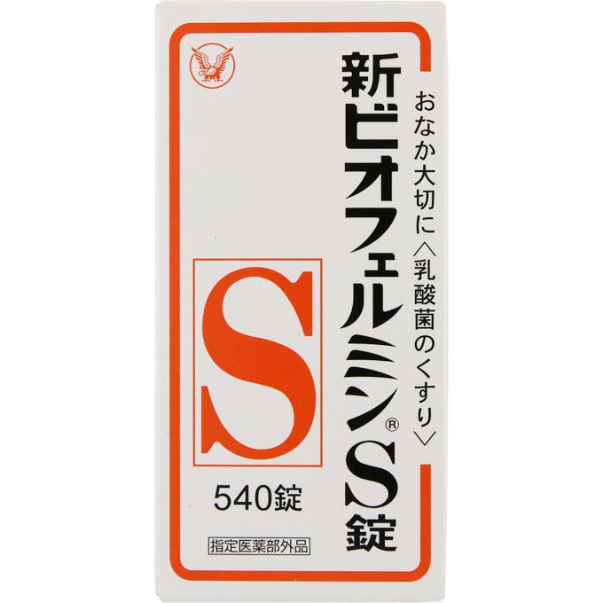 【あす楽】【医薬部外品】新ビオフェルミンS錠 540錠