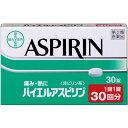 【あす楽】【指定第2類医薬品】バイエルアスピリン 30錠