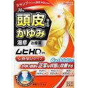 ◆【指定第2類医薬品】ムヒHDm 30mL【セルフメディケーション税制対象商品】