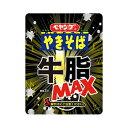 【アウトレット・期限間近・ケース】ぺヤング 牛脂MAXやきそば 129g×18個セット※賞味