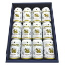 シンハービール330ml缶入 12本箱入り