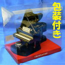 包装付き ラプリエール ピアノ ミニセット(ブロンズ)ミニチュアボトル