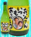 ショッピング写真 【送料無料】父の日プレゼント【写真ラベル】 『日本酒 雪雀 超辛口 720ml』