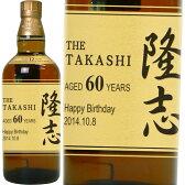 名入れ ウイスキー 山崎12年 700ml 木箱入り 並行輸入品