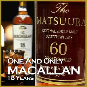 ウイスキー ザ・マッカラン