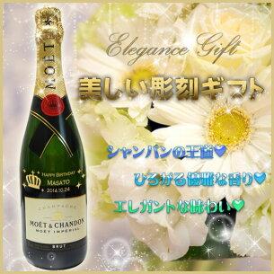 シャンパン モエ・エ・シャンブリュット アンペリアル