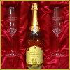 シャンパングラスのイメージ