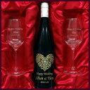 結婚祝いに 名入れデコ白ワインドクターローゼンリースリング750ML&名入れペアグラスセット