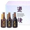 【愛媛地ビール】道後ビール12本箱入りセット
