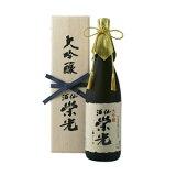 栄光酒造 特別大吟醸酒EK-1 1.8L 【専用木箱入】【楽ギフのし宛書】【楽ギフメッセ入力】