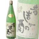 寿喜心 純米大吟醸 昔造りの酒 1.8L