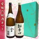 【日本酒ギフト箱入り】 小富士 超辛口・雪雀 超辛口・話せばわかる 1800ml 飲みくらべセット