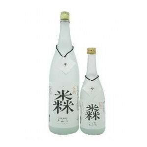 純米焼酎 きんら(kinra) 純米焼酎 きんら...の商品画像