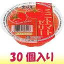 純生作り 愛媛産 ミニトマトゼリー 125g×30個