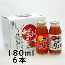 ショッピングトマトジュース 赤の元気 トマトジュース 6本セット