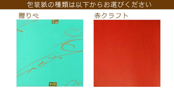 日本酒・焼酎 ギフト1本箱 720ML、900...の紹介画像2