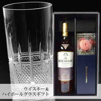 B the Macallan fine oak 17-year & highball glass and Rosset