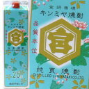 【あす楽】キンミヤ焼酎 亀甲宮焼酎 1800mlパック 25度 ホッピーの最愛の相棒「金宮焼酎」